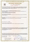 Сертификат PCE